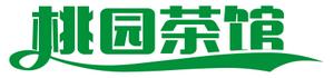 品茶网_茶文化网-2021昆明喝茶论坛-2021昆明品茶论坛-昆明夜网论坛